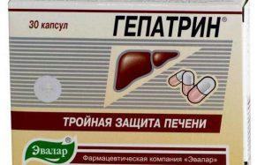 Что лучше, «Гепатрин» или «Эссенциале»
